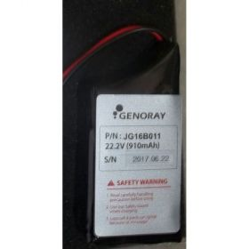 Genoray Portable Battery